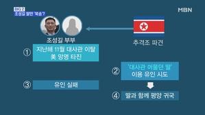 대법, 노동가동연한 '60세→65세'로 상향 판결…정년 연장될까