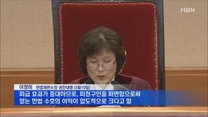 [오후 일요와이드] 박근혜 전 대통령, 청와대 퇴거…삼성동...