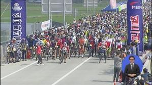자전거 타고 고속도로를 달린다…상주영천 고속도로 개통 기념
