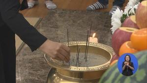 김종필 전 총리, 오늘 입...