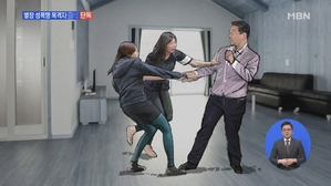 [단독]'별장 옷방 성폭행...