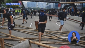 공항 시위 앞두고 홍콩시위...
