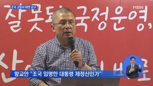 자유한국당 오늘 광화문서 ...