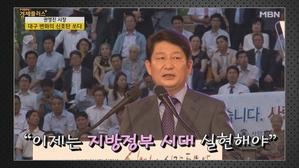 [경제플러스 71회] 은영미의 인터뷰