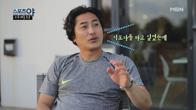 대표팀 감독은 ..