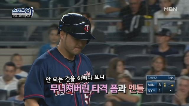 박병호, 류현진..