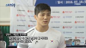 한국 레슬링의 구세주 김현우..