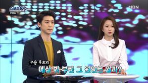 '서울의 봄'은 올까?