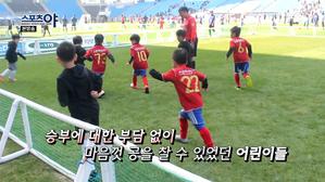 2018 인천 축구 꿈나무 페스티벌