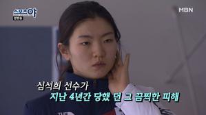 단일팀 넘어 올림픽 공동개최까지?