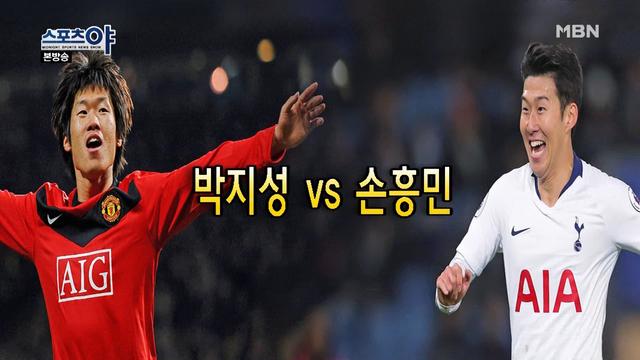 한국축구 '올 ..