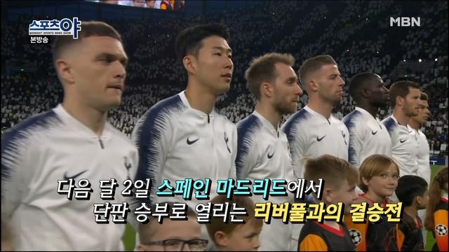 박지성 이후 8..