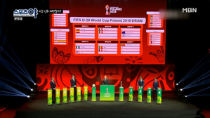 U-20 월드컵, 4강 신화 재현할까..