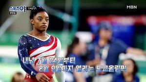 갈수록 불안감이 증폭되고 있는 '도쿄올림픽'