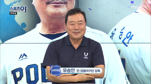 원상 · 민상 아빠 유승안