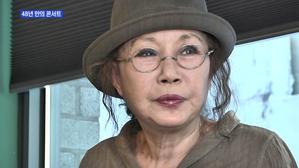 가수 은희, 48년 만의 콘서트…음유시인 이동원도 듀엣 선...