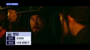 한국 영화 3편 '추석 스크린 대전'