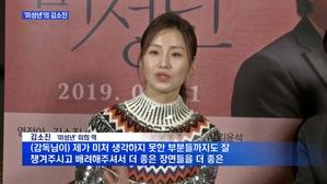 [MBN이 만난 배우] '미성년'에 생명력을 불어넣은 김소진