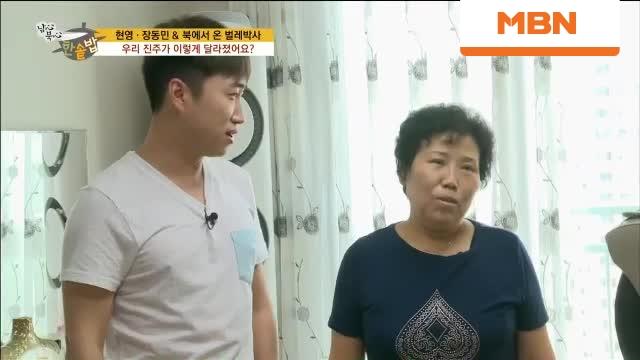 [남심북심 한솥..