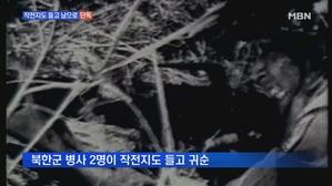 [전남][단독] 6·25전쟁 '낙동강 전선' 승리 이끈 숨은 영...