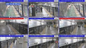 [서울] 구의역 사고 1년…센서·시스템 교체