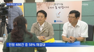 [경기] 해결사 남경필?…'도지사 좀 만납시다' 100회 돌파