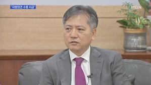 [서울] 신원철 서울시의회 의장