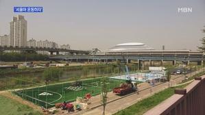 [서울]'서울아 운동하자'…안양천변 체육시설 새 단장 개방