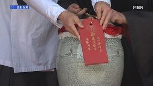 [경북] 생명 존중 문화…성주서 생명·참외 축제