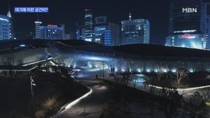[서울] '지붕 위 열린다' DDP 개관 5주년 미공개 장소 공개