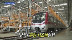 [경북] 지역 문화·관광 신분당선 탄다…홍보 협약