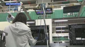 [경북] 일본 수출규제에 경북 산업계 대책 마련