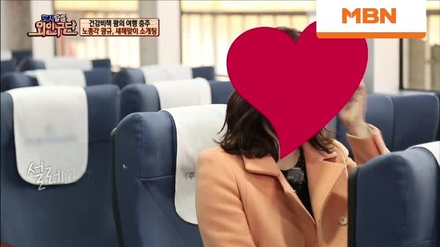 [단독공개] 웬..
