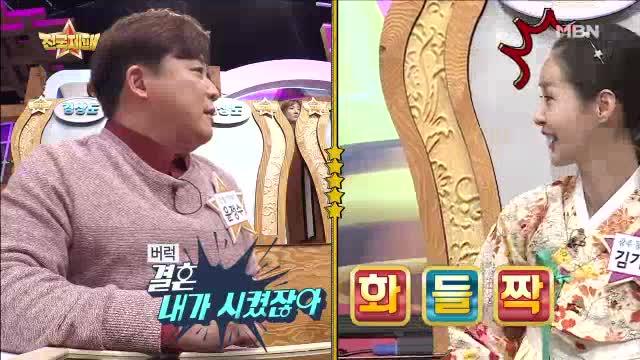 김가연, 임요환..