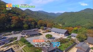 경주 봄맞이 여행 & 개그우먼 김현영의 건강관리 비법