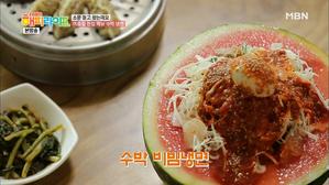 시원한 여름 별미, 냉국수 맛집 & 트로트 가수 이찬의 '나의노래, 나의 가족