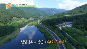 섬진강 옛길 따라~ 타임머신 여행! & 辛 나고 熱 난다! 매운맛 열전 & 뽀빠이 이상용의 '노년 건강관리 비결'