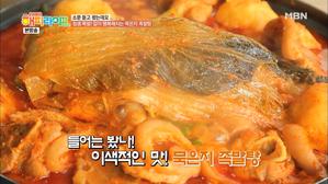 동장군도 녹이는 이색 탕 요리 열전!
