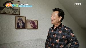 사극 연기의 대가, 배우 임혁!