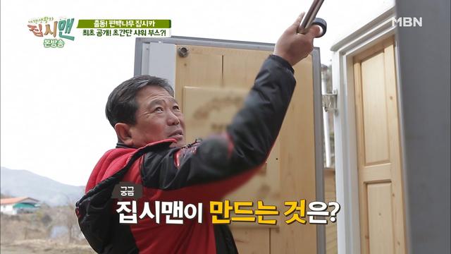 최초 공개! 초..