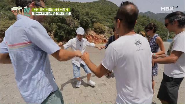 터키 전통 춤 ..