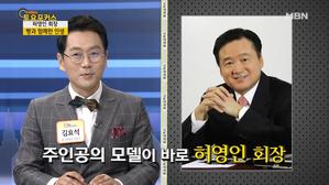 [토요포커스 8회] 이슈&피플
