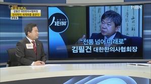 [토요포커스 30회] 은영미의 인터뷰