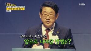 [토요포커스 43회] 나는스타다_중소기업 성공 파트너 - 중소기업진흥공단