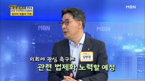 [토요포커스 86회] 파워피플_김현겸 한국컨택센터산..