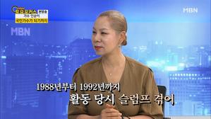 국민가수 인순이, 인생의 슬..