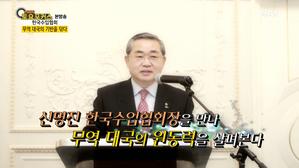 [토요포커스 98회] 인터뷰플러스_세계를 수입하다