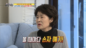 김가연, 안선영, 최철호의 <사돈끼리>, 그 다섯 번째 이야기