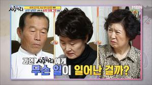 김가연, 안선영, 최철호의 , 그 다..