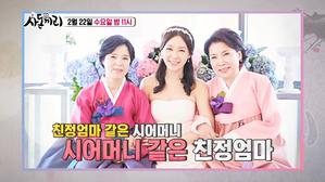 최철호-김정윤 부부